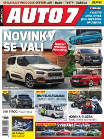 Auto 7 03_2018