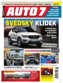 Auto 7 5/2018