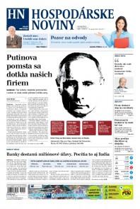Hospodárske noviny 08.08.2014