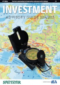Investment Advisory Guide 2014/2015