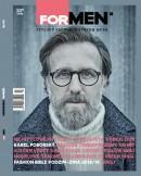 ForMen - 10/2018