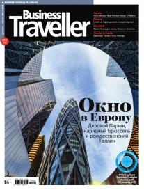 Business Traveller 6(25) December-January
