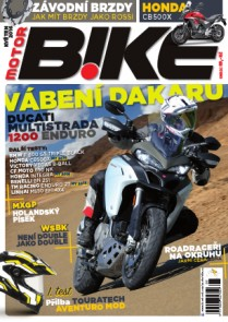 Motorbike05/2016