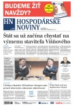 Hospodárske noviny 07.12.2018