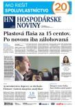 Hospodárske noviny 08.11.2018