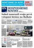 Hospodárske noviny 16.01.2017