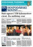Hospodárske noviny 24.07.2017