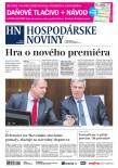 Hospodárske noviny 14.3.2018