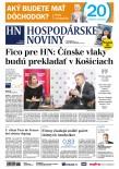 Hospodárske noviny 14.12.2017