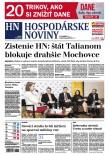 Hospodárske noviny 22.03.2017