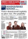 Hospodárske noviny 17.01.2017