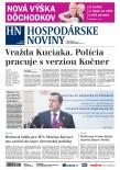 Hospodárske noviny 10.10.2018
