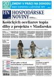 Hospodárske noviny 11.04.2017