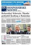 Hospodárske noviny 15.03.2017
