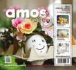 Amos 01/2021