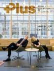 Ekonom 12 - 21.3.2019 příloha Časopis Plus