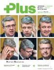 Ekonom 20 - 16.5.2019 příloha Časopis Plus