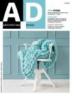 Ekonom 46 - 14.11.2019 příloha Architektura & Design