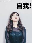 HN 015 - 20.01.2017 Ego!