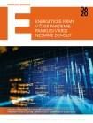 Ekonom 23 - 4.6.2020 magazín Energie