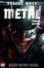 Temné noci - Metal 2