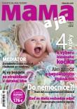 Mama a Ja 02/2015