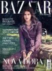 Harper's Bazaar - 09/2020