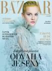 Harper's Bazaar - 12/2019