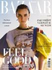 Harper's Bazaar - 06/2021