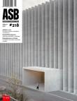 ASB 2020 10