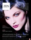 ZEN Magazine - Russian Edition 2.5.2012rr