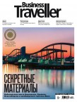 Business Traveller № 6(31) Декабрь-Январь 2018-2019