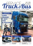 Service Truck&Bus №8