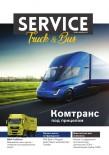 Service Truck&Bus