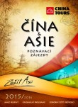 Čína a Asie 2015