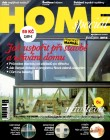 Home Special 02/2016