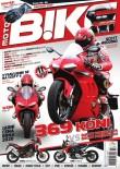 Motorbike 07/2020