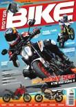 Motorbike 08/2020