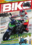 Motorbike 04/2020