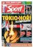 Sport - 24.7.2021